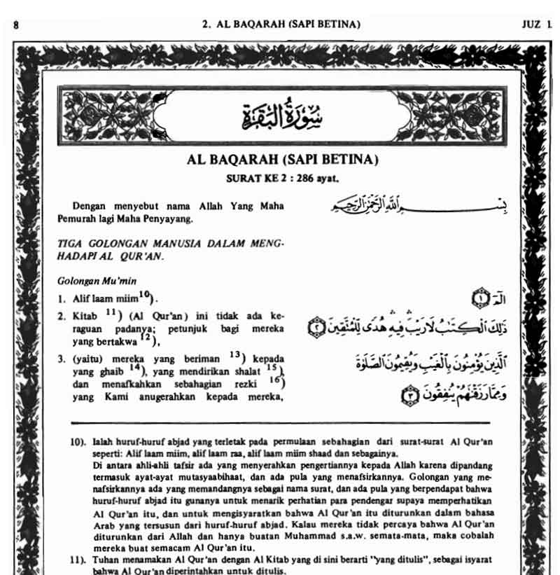 Daftar Isi - Al Qur an dan Terjemahan