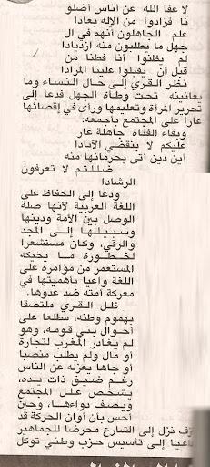محمد القري 4