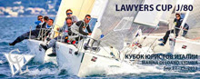 J/80 Lawyers Cup- sailing off Loano, Italy