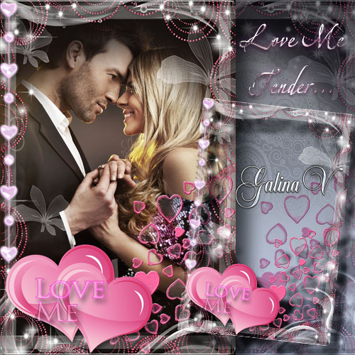Нежная романтическая рамка - Люби меня