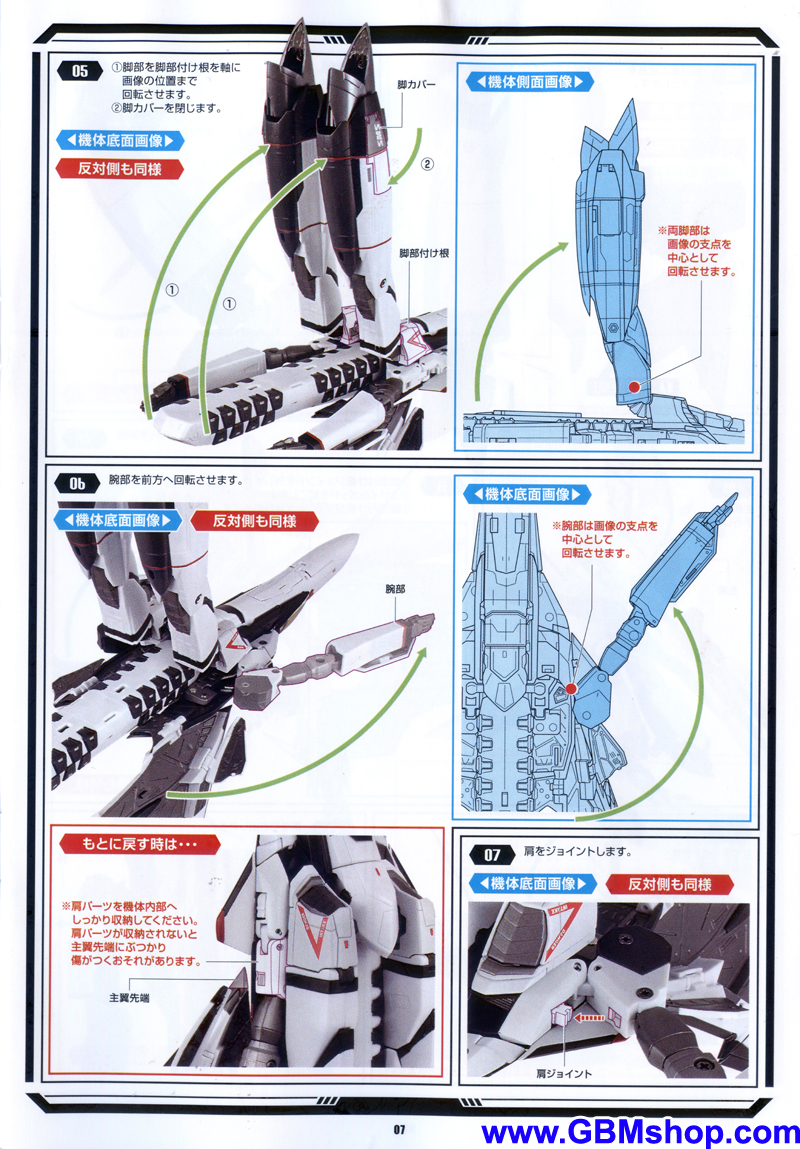 Bandai DX YF-30 Chronos Transformation Manual Guide