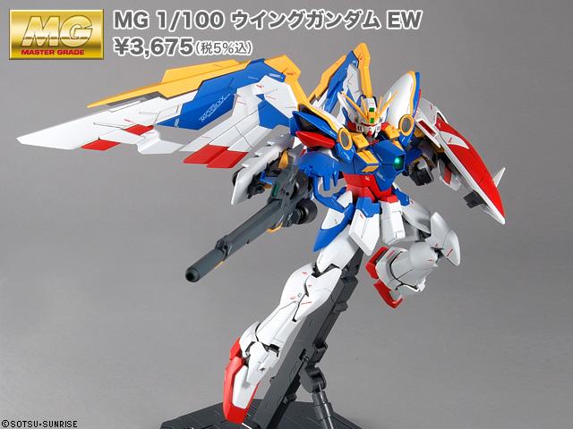 Tumacher Gunpla Inochi Mg 1 100 Xxxg 01w Wing Gundam Ew Ver Box Art