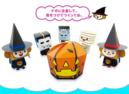2011 Halloween Papercraft - Classic Monsters