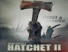 مشاهدة فيلم Hatchet II