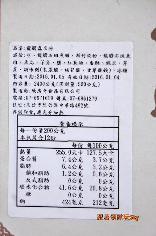 宅配年菜-今年過年輕鬆煮團圓圍爐好鍋物【七哥年菜料理】
