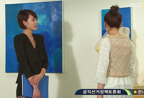 Wang Ji Hye, Son Ye Jin