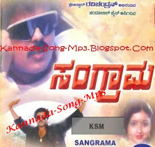 Ravichandran, Bhavya, KV Raju, Hamsalekha in Sangrama[1987] Kannada Movie
