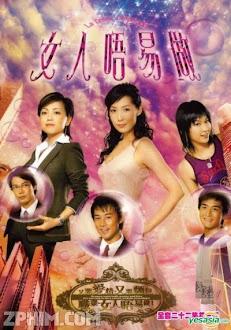 Đáng Mặt Nữ Nhi - La Femme Desperado (2006) Poster