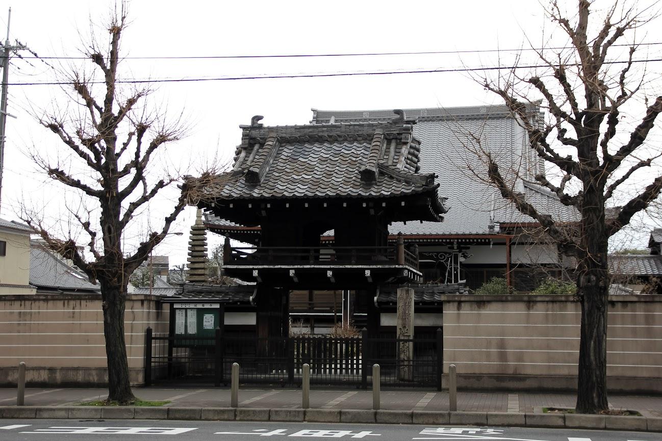 Winter in Kyoto