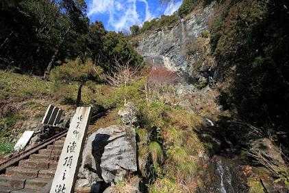 徳島名滝探訪 灌頂ヶ滝のイメージ画像