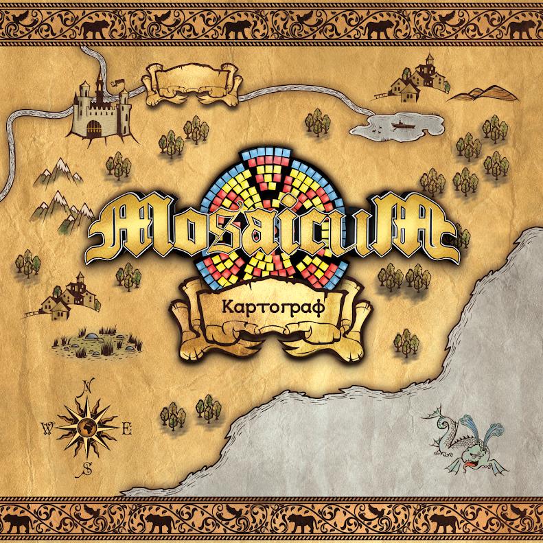 развивающая настольная игра, набор для детского творчества Мозаикум картограф