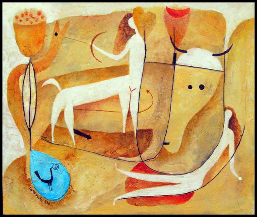 Pintura: Yoshiro Tachibana