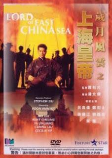 Hoàng Đế Thượng Hải 1 - Lord Of East China Sea 1 - 1993