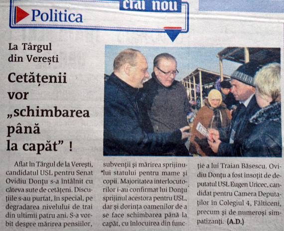 Ovidiu Donţu, Eugen Pupu Uricec, Vereşti