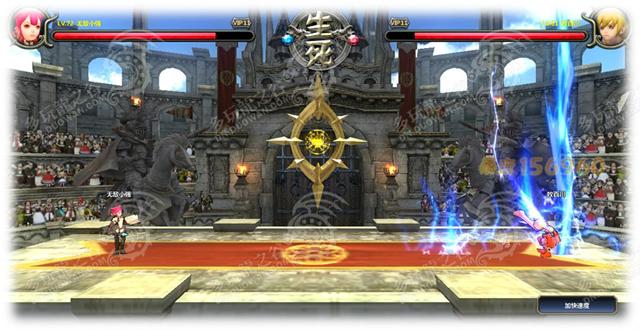 Dragon Nest phiên bản webgame đã lộ diện 10