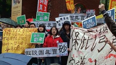 青年學生站出來挺農民,保庇灣寶、守護大地。
