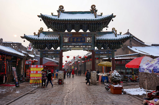 Market tower en Pingyao