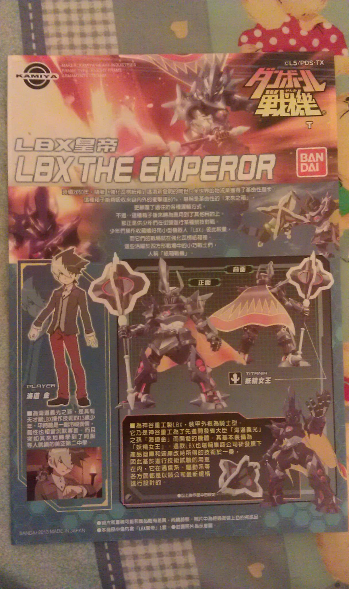 The Emperor02