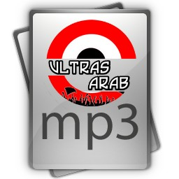 BEST OF ULTRAS ARAB MP3