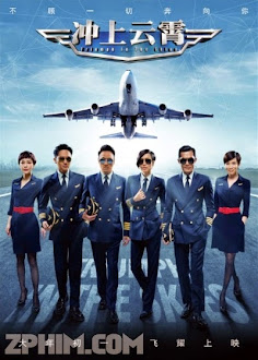 Bao La Vùng Trời - Triumph in the Skies (2015) Poster