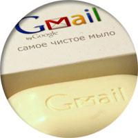 Gmail на своем домене
