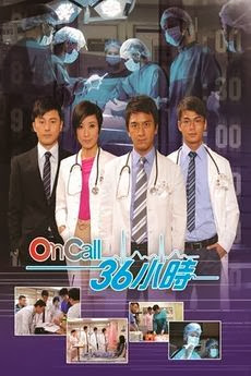 On Call 36 Giờ II - On Call 36h II - 2013