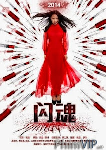 Linh Hồn Trong Sáng - Shining Soul poster