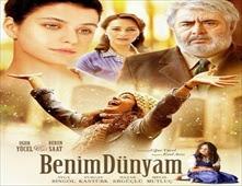 مشاهدة فيلم Benim dünyam مترجم اون لاين