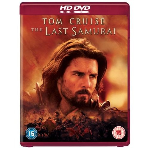 "Hans Zimmer Analysis: ""A Way of Life"" from The Last Samurai"