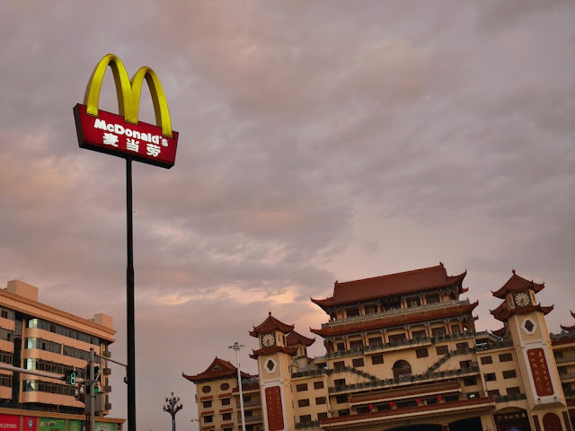 McDonald's sign in Changde, Hunan