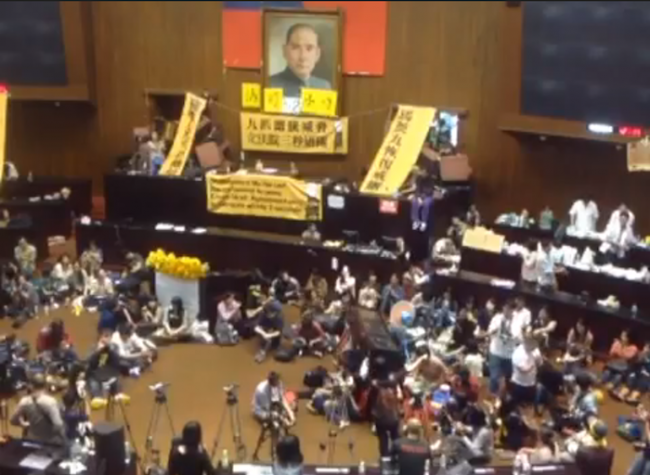 台灣學生佔領立法院