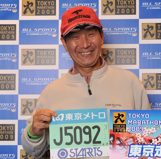 Noboru Tanaka Photo 4