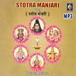 Stotra Manjari Vol 01 By Various Artists Devotional Album MP3 Songs