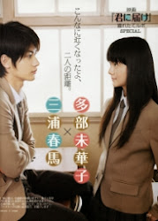 From Me to You - Kimi ni Todoke