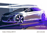 BEIJING 2014 - Honda will show two new concepts in China