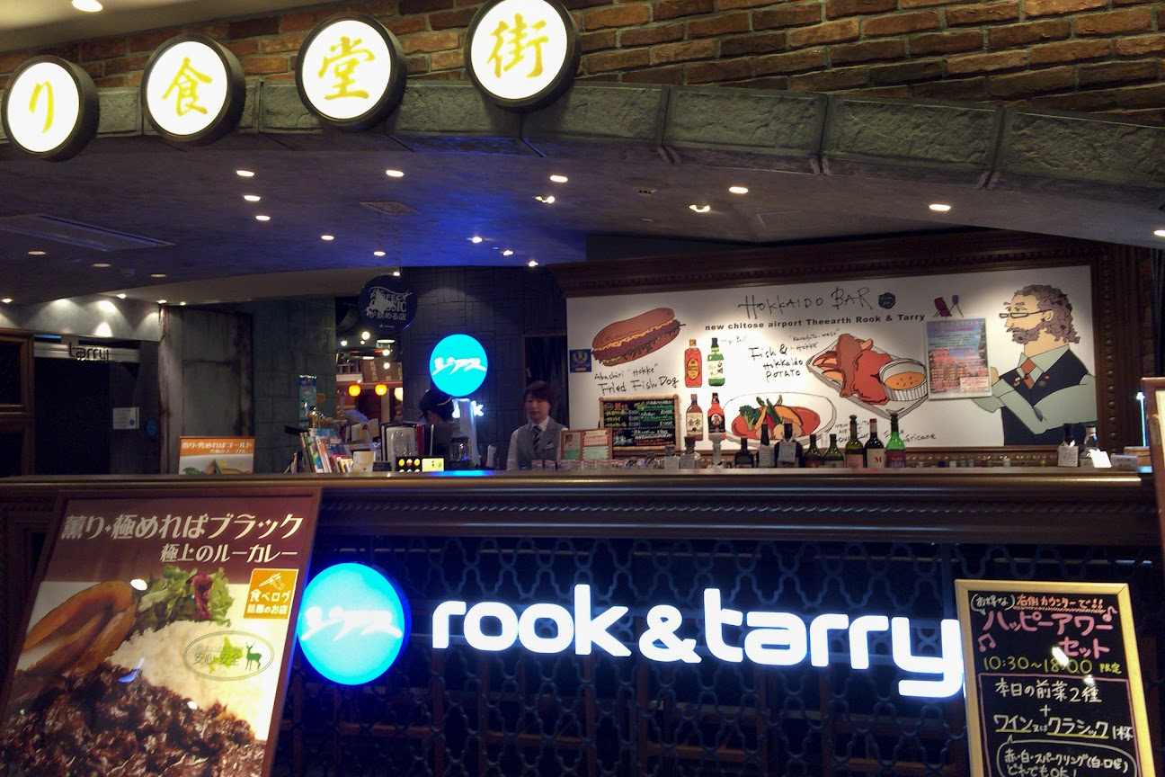The Earth rook&tarry