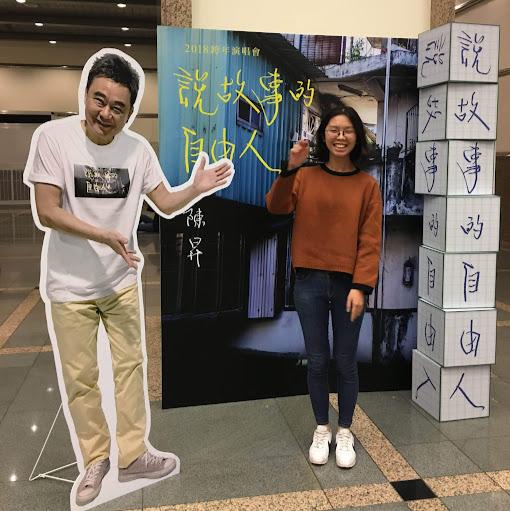Wei Chiu Photo 15