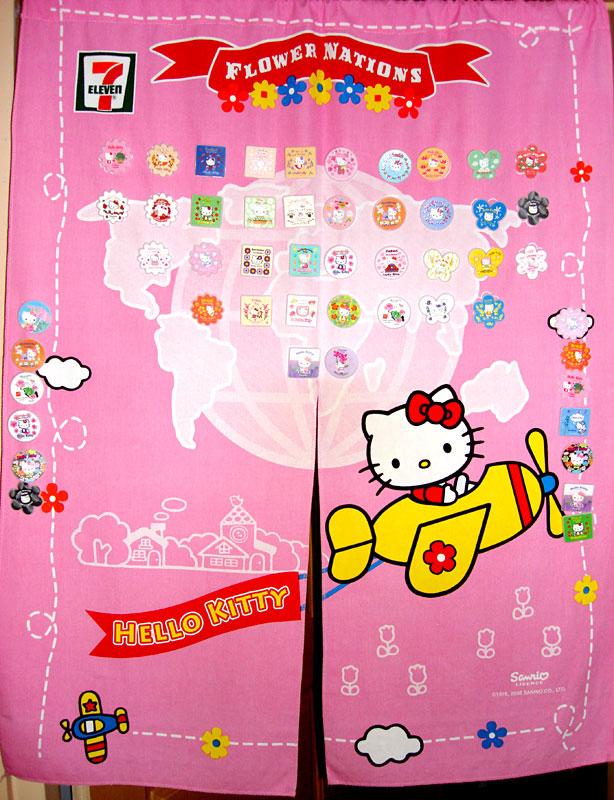 Hello Kitty 布廉-粉紅