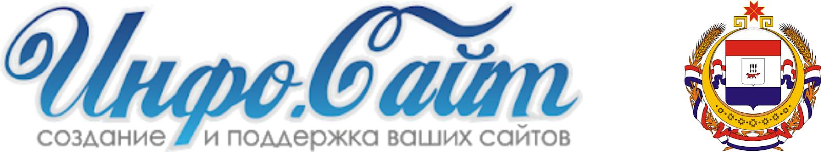 Мордовия 🌍 Новости : Информационный агрегатор Инфо-Сайт