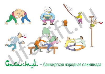 Рисунок для принтов на футболки интернет-магазина ufagift.ru