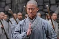 Thiếu Lâm Nam Phái - Vtv9