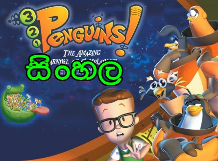 321 PENGUINS 2015-01-16-(27) Last Episode