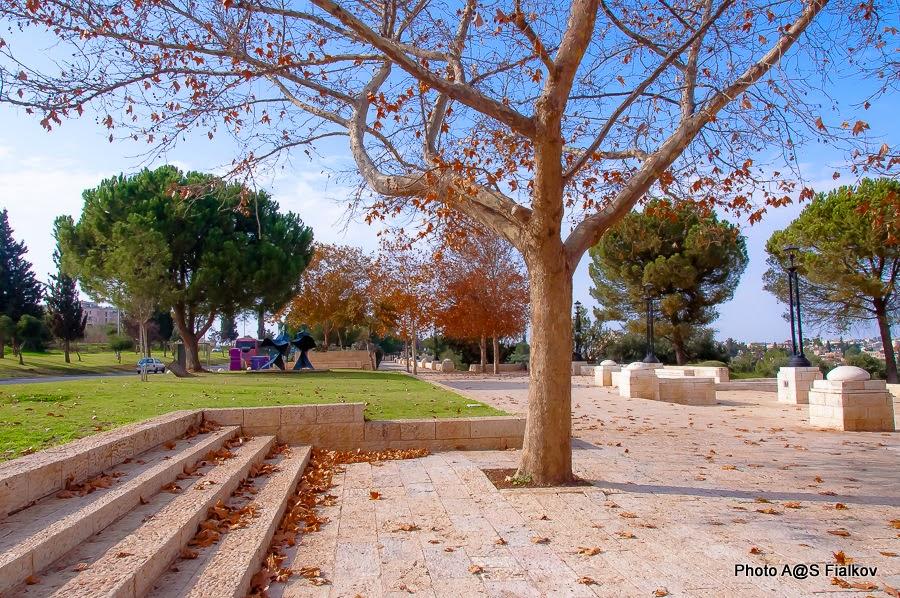 Таелет Армон а-Нацив в Иерусалиме.