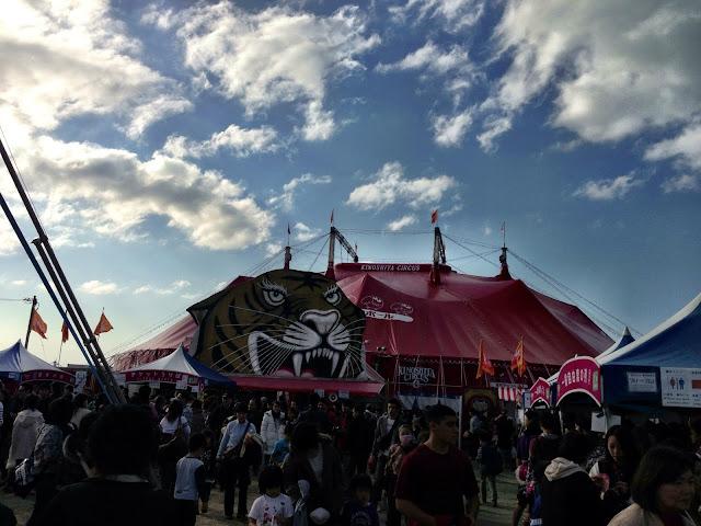 木下大サーカス沖縄公演の写真