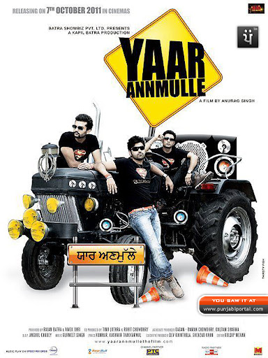 Yaar Anmulle Arya Babbar Punjabi Movie