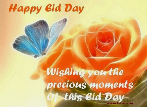 Animated Eid Card Wallpaper 2014 15 4 - Eid Ul Fitr 2014: Greeting, Cards And SMS