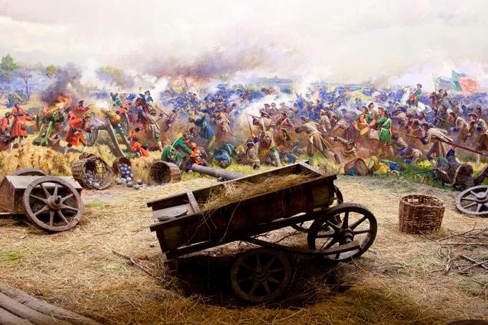 Річниця Полтавської Битви