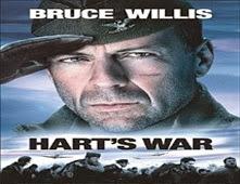 فيلم Hart's War