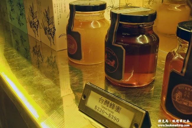 宮原眼科蜂蜜類商品