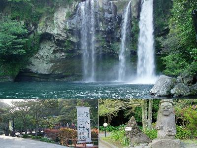 天地淵(チョンジヨン)の滝